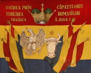Unirea principatelor , noul drapel