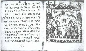 codex-rohonczy