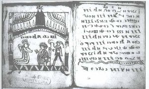 codex-rohonczy-6